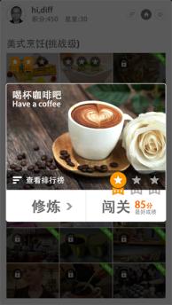 Digital Eng_China1